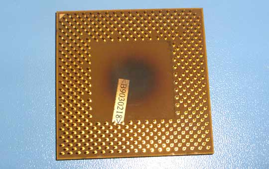 Izgoreni procesor