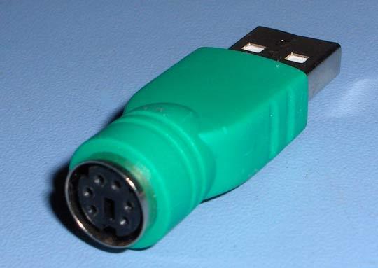 USB na PS2 adapter